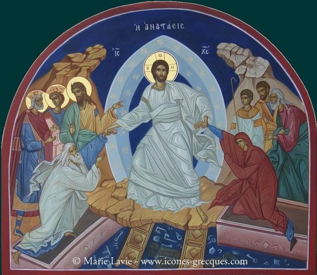 The Holy Resurrection of Jesus Christ Anastasis - Η Ανάστασις (gr.)